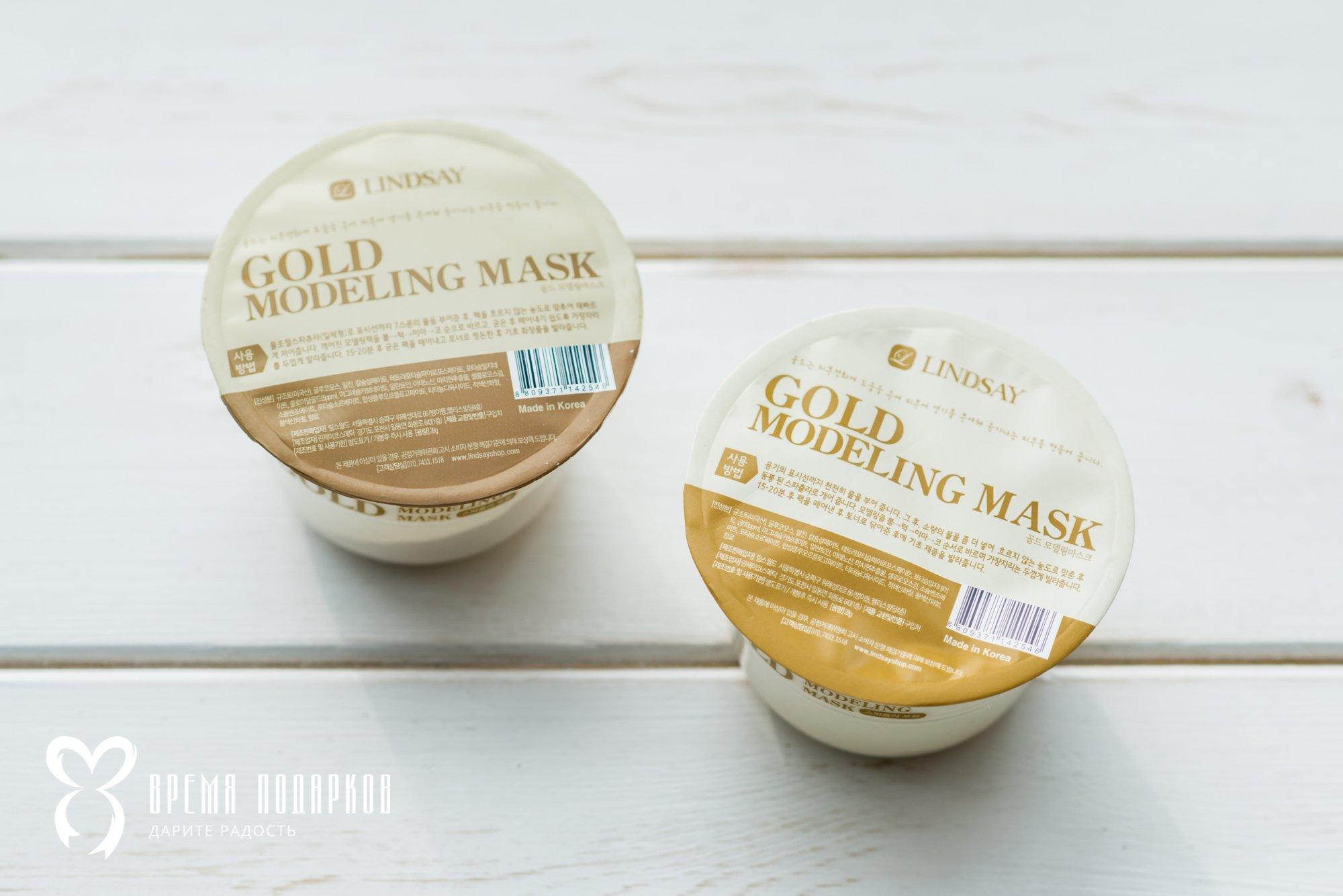 Купить Моделирующая альгинатная маска для лица с коллоидным золото LINDSAY MODELING MASK GOLD 30гр