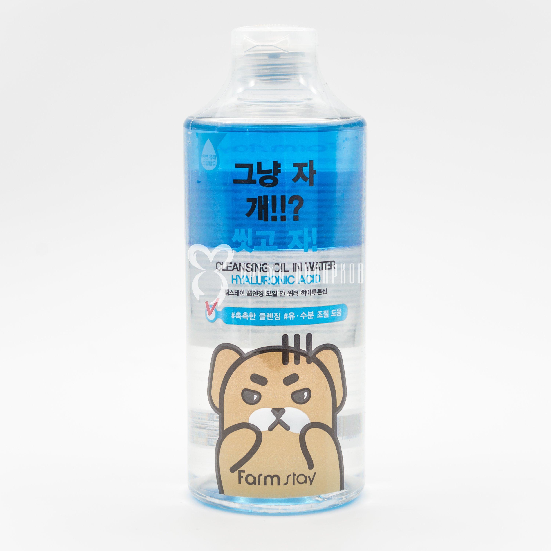 Двухфазное средство для снятия макияжа с гиалуроновой кислотой Farmstay 300ml фото