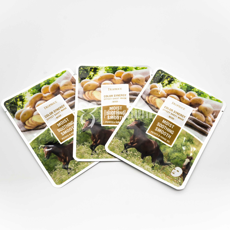 Тканевая маска лошадиный жир и картофель DEOPROCE COLOR SYNERGY EFFECT SHEET MASK BEIGE 20г фото