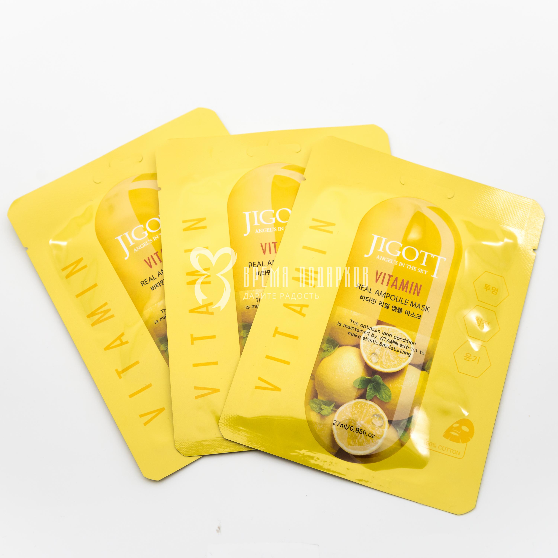 Ампульная тканевая маска с витаминами JIGOTT VITAMIN REAL AMPOLE MASK 27ml