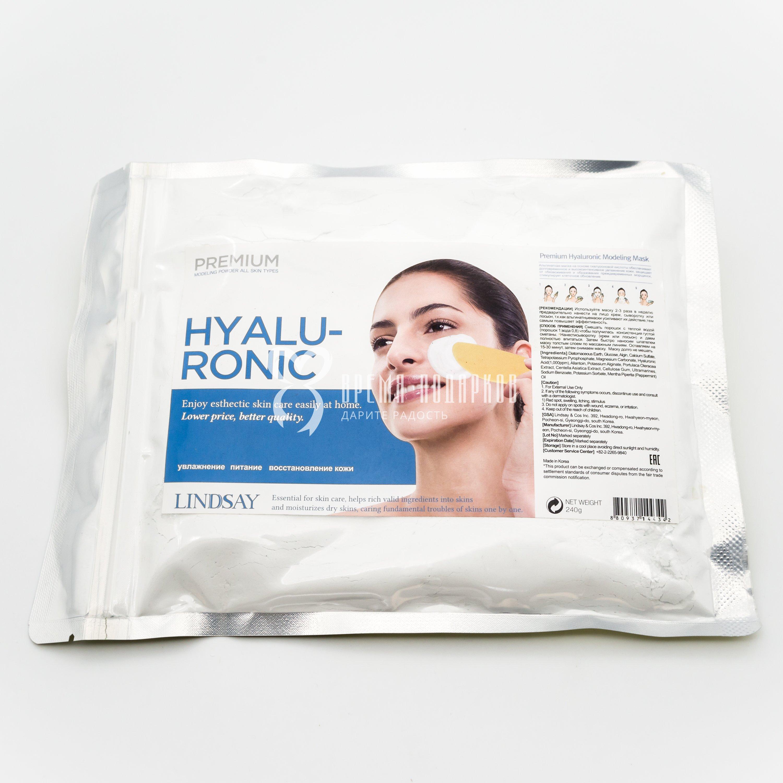 Альгинатная маска c гиалуроновой кислотой LINDSAY PREMIUM HYALURONIC MODELING MASK PACK 240g фото