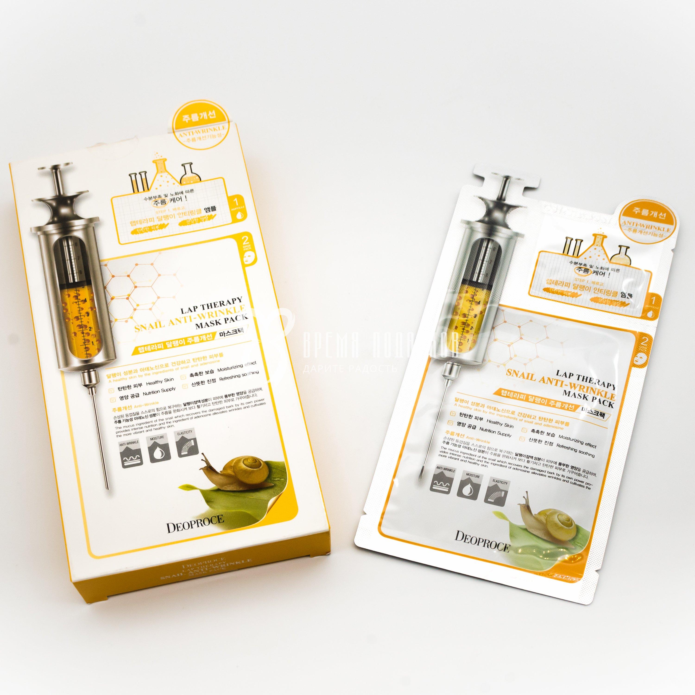 Тканевая маска-сыворотка с муцином улитки DEOPROCE Lap Therapy SNAIL ANTI-WINKLE Mask Pack 1 шт фото
