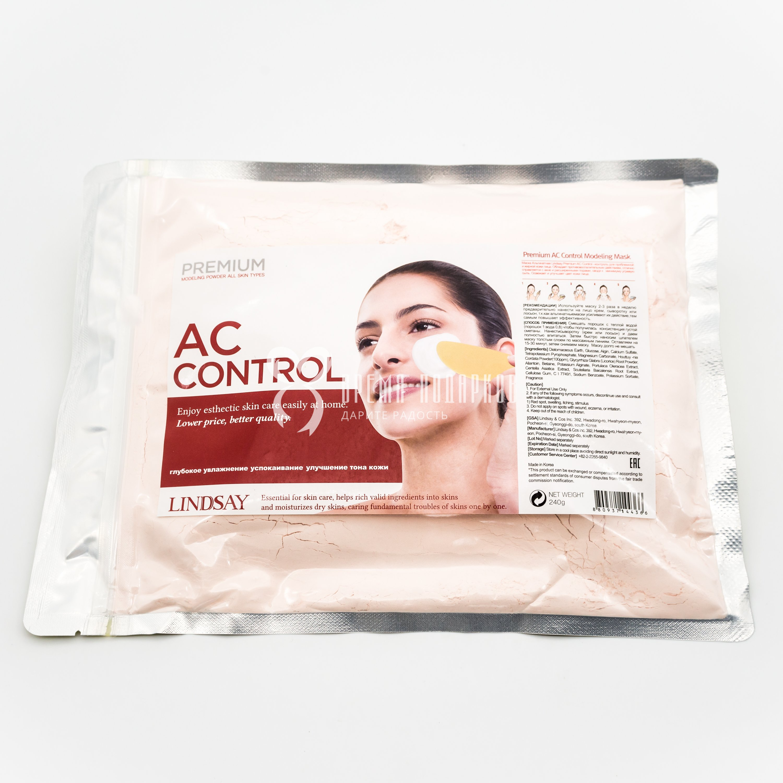 Альгинатная маска для борьбы с акне LINDSAY PREMIUM AC CONTROL MODELING MASK PACK 240g фото