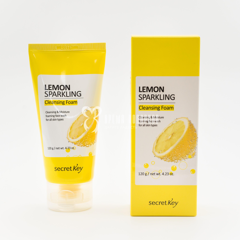 Пенка для умывания с экстрактом лимона SECRET KEY LEMON SPARKLING CLEANSING FOAM 120ml фото