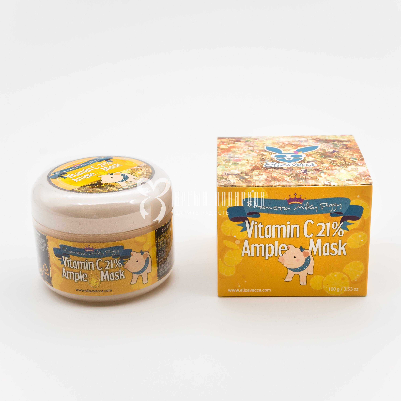 Маска с витамином C, тонизирующим эффектом для сияния кожи Elizavecca Milky Piggy VITAMIN C 21% AMPLE MASK 100ml фото