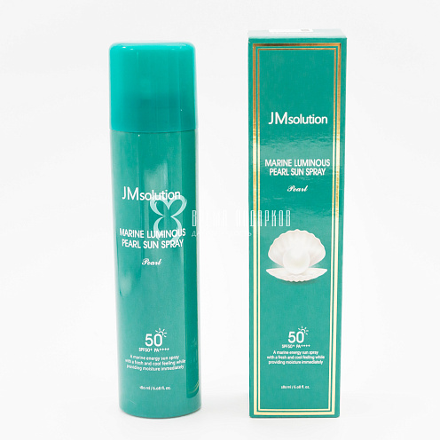 Солнцезащитный спрей SPF 50+/PA+++ JM SOLUTION MARINE LUMINOUS PEARL SUN SPRAY 180ml Картинка №20